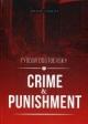 Crime and punisment. Роман